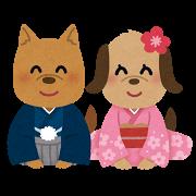 eto_inu_shinnen_aisatsu